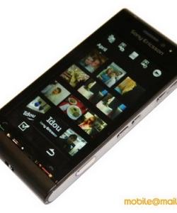 sony-ericsson-idou-12-megapixel-camera-phone-13.jpg