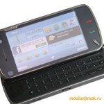 nokia-n97-high-quality-pictures-08