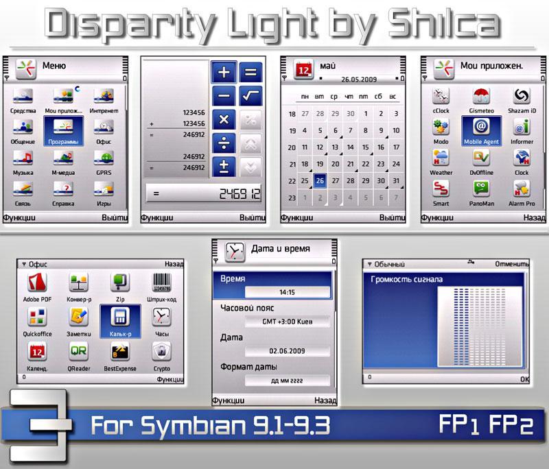 motywy-symbian-s60v3