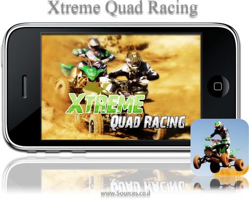 xtreme-quad-racing