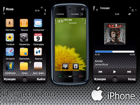 iphone-nokia-5800-xpressmusic-themes