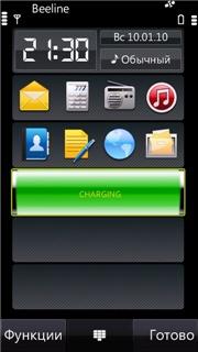 Huge-Battery-v1.0-widget-nokia-97