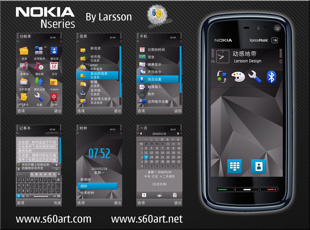 Motywy Na Telefon Do Pobrania Nokia