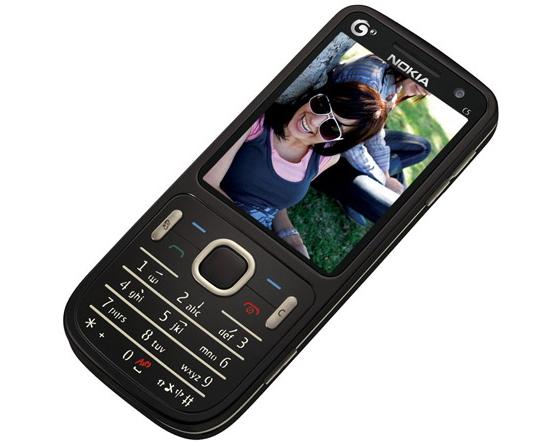 Nokia-C5-TD-SCDMA