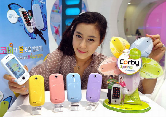 Samsung-Corby-Spring-Collection