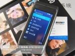 Nokia N8 podrobiony telefon
