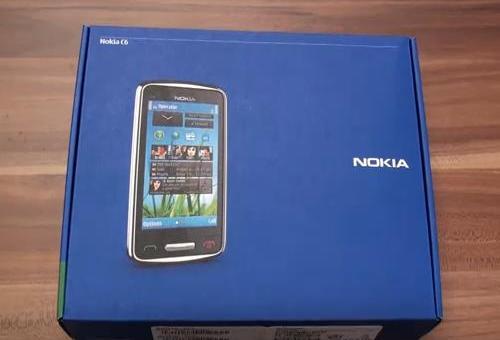 Nokia C6-01 pudełko