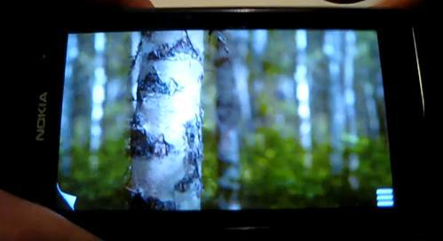 Symbian^3 Photo 3D app