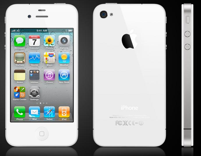 iPhone 4 white colour