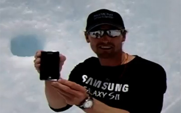 Samsung Galaxy S II first tweet