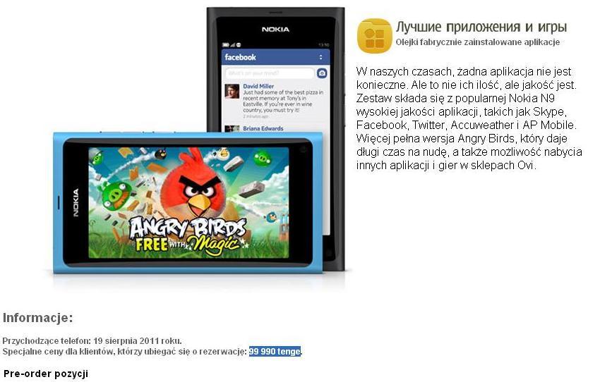 Nokia N9 kazachstan