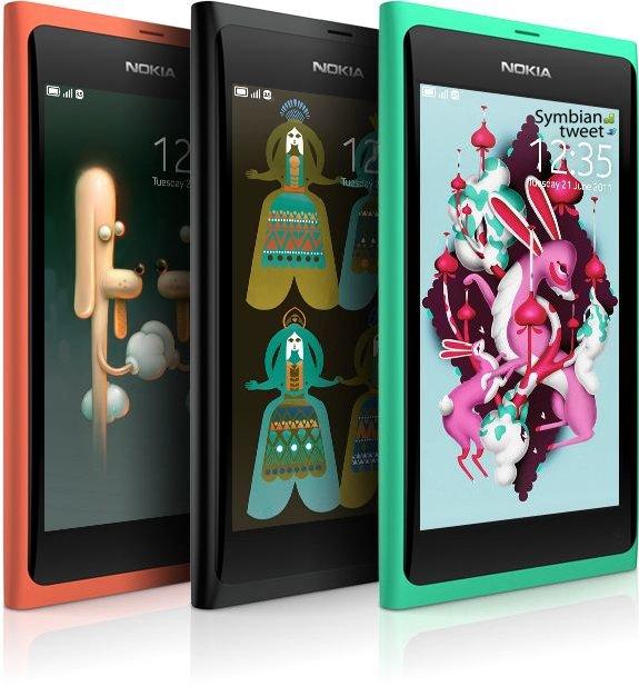 Nokia N9 orange