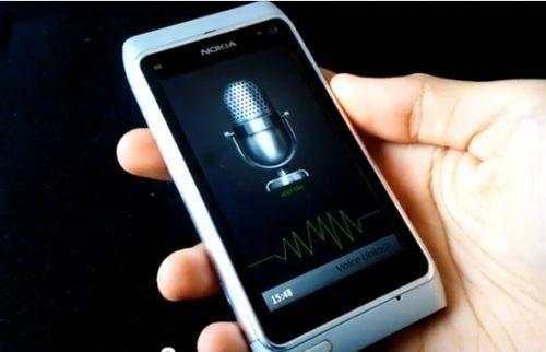 Nokia app Sonic Unlock