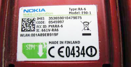 Nokia Made in Finland