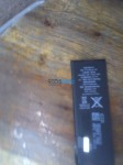 iphone-5-battery-1
