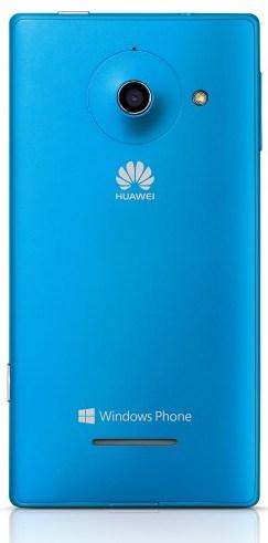 smartfon Huawei Ascens W1
