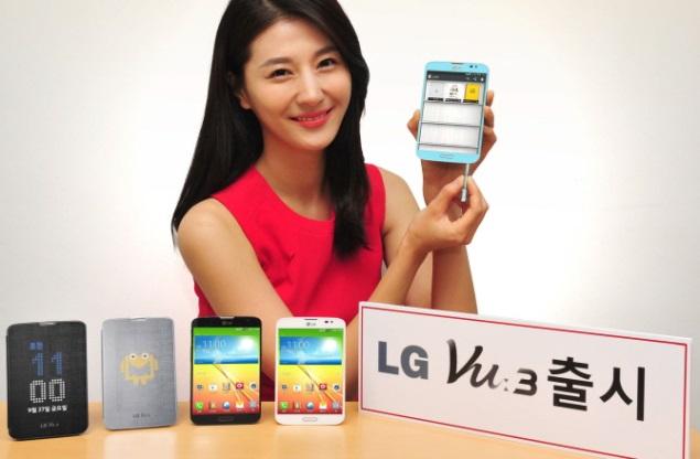 LG-Vu-3-1-big