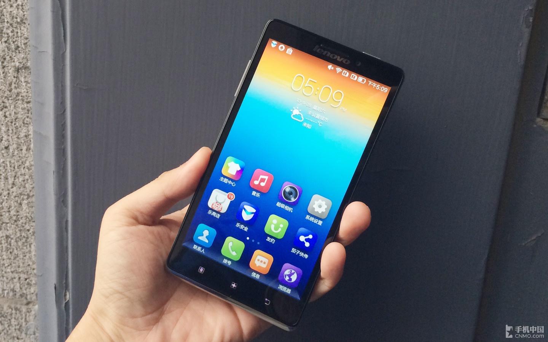 Lenovo-Vibe-Z-K910-Hands-on-GSM-Insider-Image-1