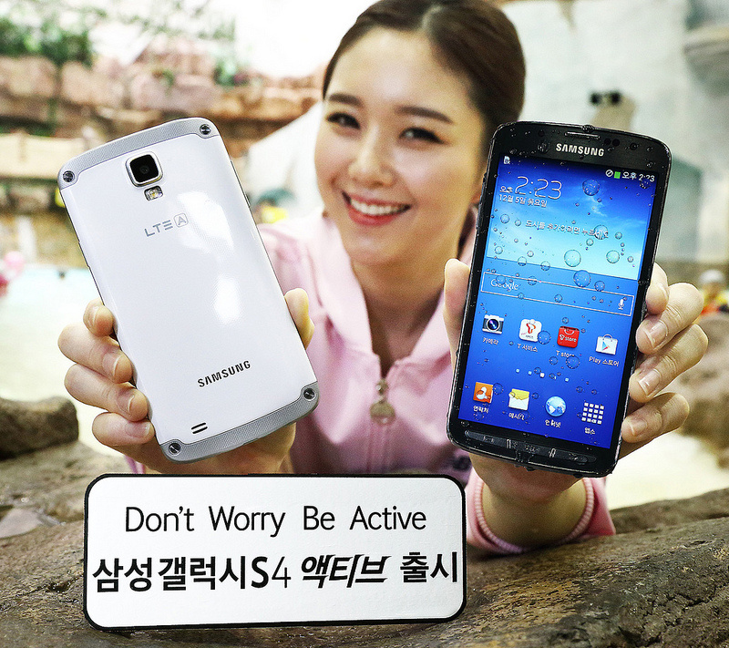galaxy-active-s4-lte