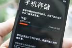 Lumia-Icon-11