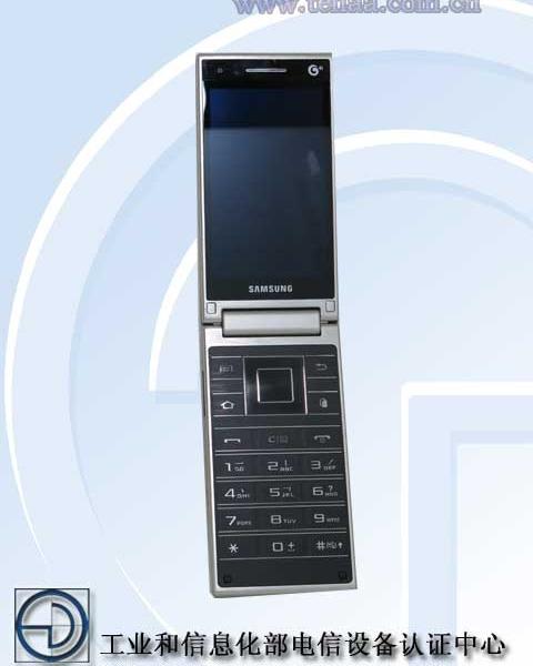 Samsung Flip Phone 2014