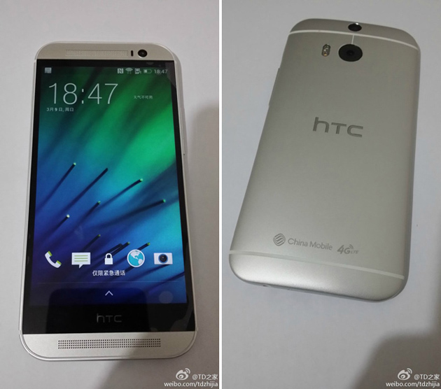 htcm8frontbackaam