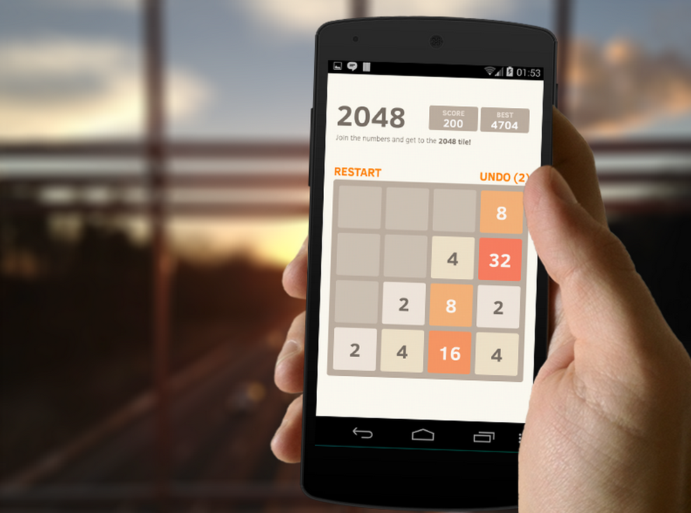2048-android