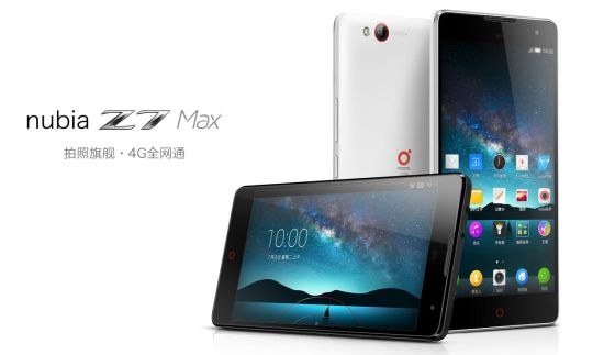 official-zte-nubia-z7-max